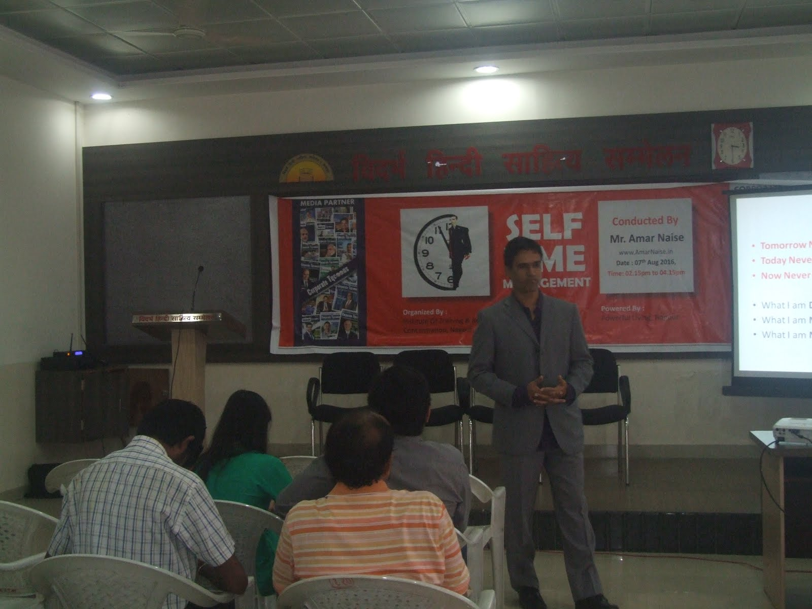 Seminar on Self Time Management