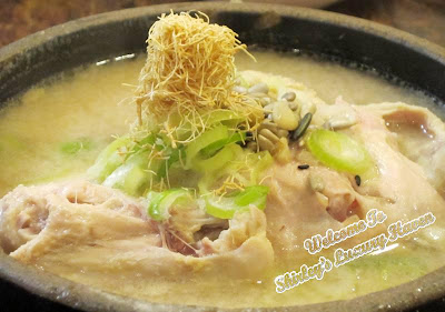 ginseng soup at Tosokchon seoul korea