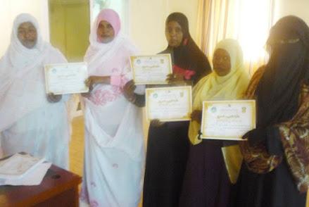 مركز السيدة خديجة لكفالة الأيتام _ السودان