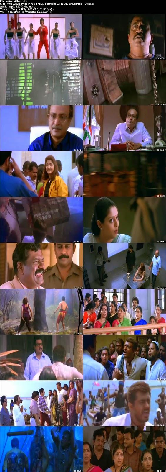 Ajith Telugu Movies Citizen Watch Online