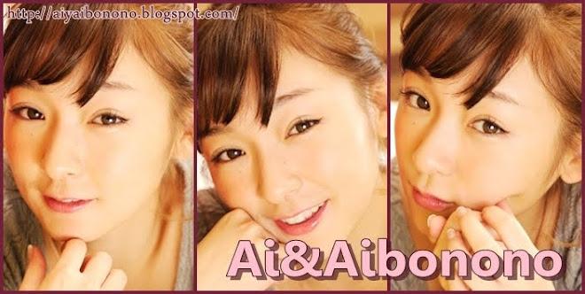 Ai & Aibonono