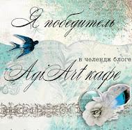 УРА)))