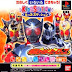 Download Kamen Rider Heroes PS1