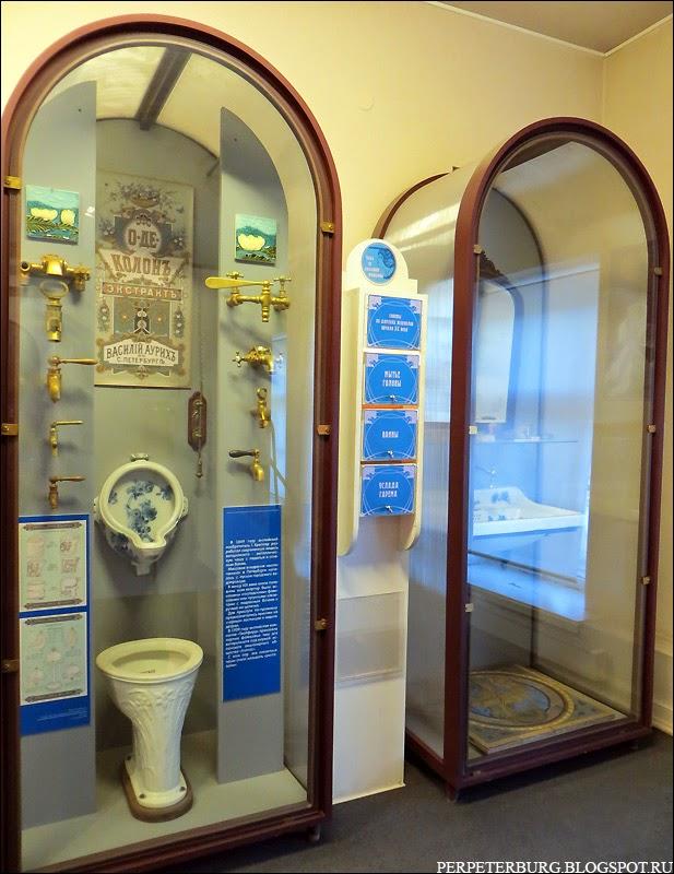 Дореволюционная сантехника в музее истории Петербурга