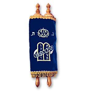 <b>The Torah</b>