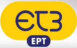 ΕΤ3 - http://veetle.com/index.php/profile/1755423080