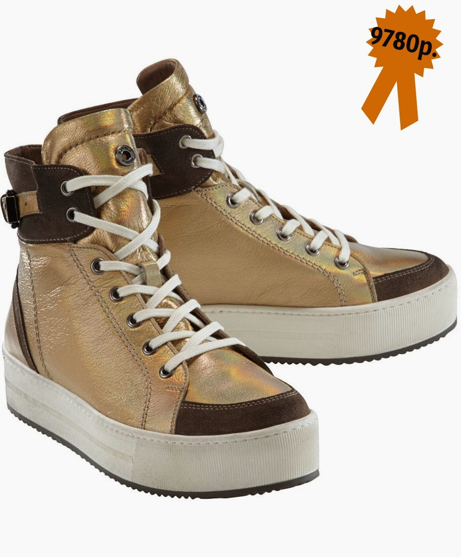 Cпортивные кроссовки JANET SPORT от Conleys