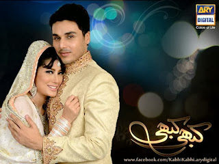 Kabhi Kabhi Episode 4 on Ary Digital, 4th October 2013 Video Watch Online