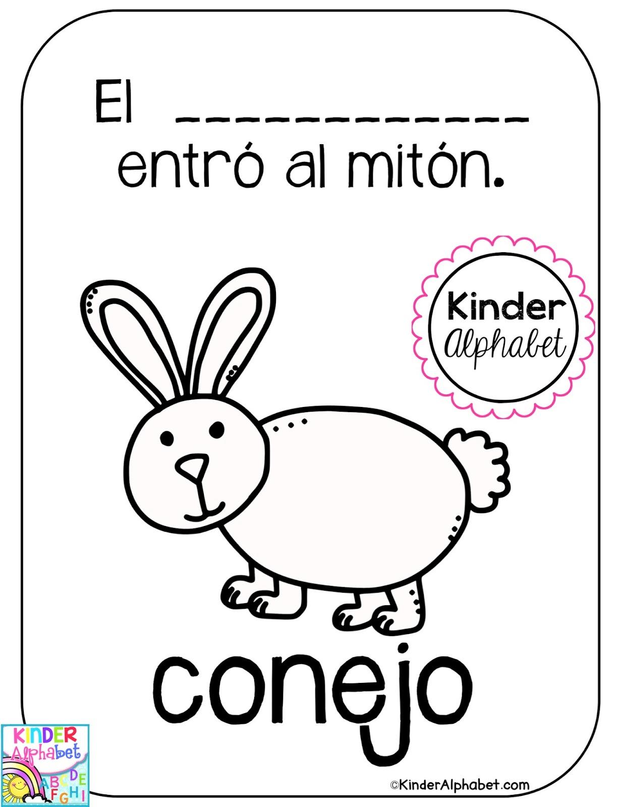 Bilingual Kinder Alphabet