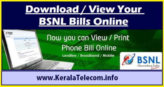 bsnl-online-bill-enquiry-portal
