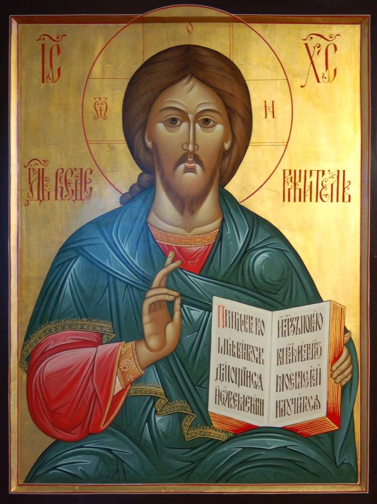 Herre Jesus Kristus, forbarm Deg over oss
