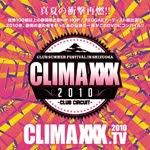 CLIMAXXX.TV DVD