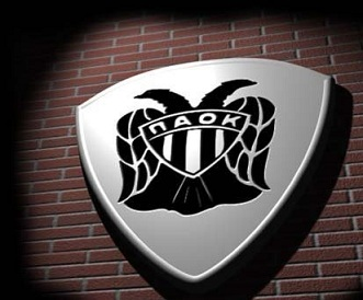 paok handball academy
