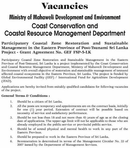 Vacancies at Coast Conservation and Coastal Resource ...
