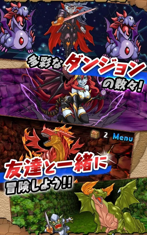 Puzzle and Dragons 5.4.1 screen2