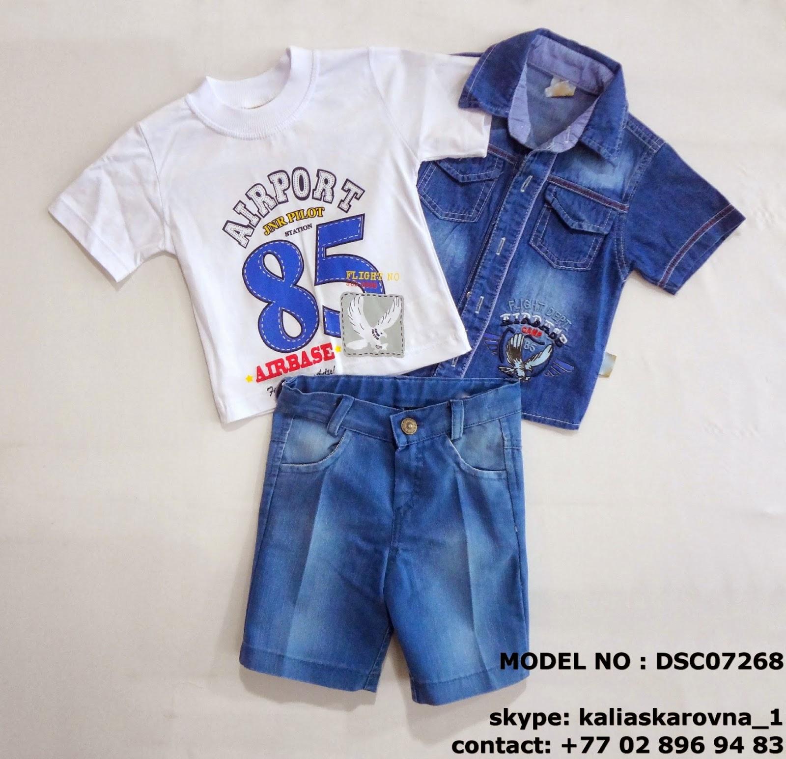 Оптовая Детская Одежда