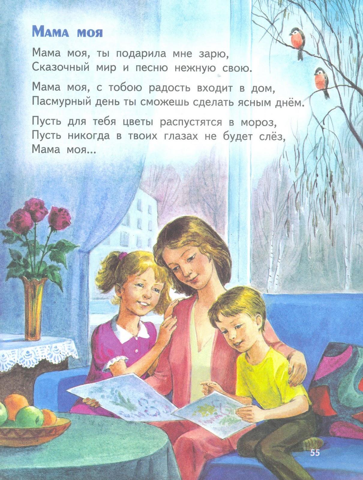 Наша дружная семья сочинение