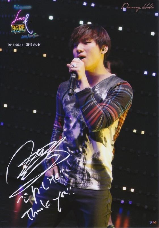 http://1.bp.blogspot.com/-o5Ur8ttYFwY/Tt7uY8PSTyI/AAAAAAAAOjU/tgBJEbaptA8/s1600/Daesung_018.jpg