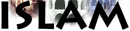 Islam, Logo, Gambar