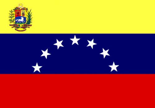 Resultado de imagen para BANDERA VENEZOLANA