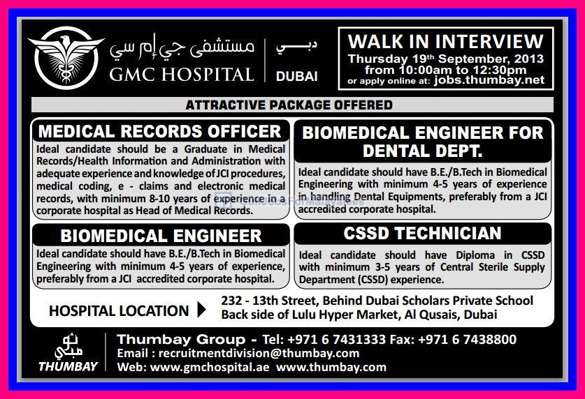 GMC Hospital Dubai Job Vacancies - Gulf Jobs for Malayalees
