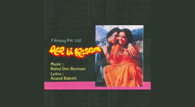 Aap Ki Kasam 1974