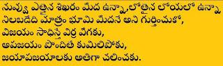 Telugu Photo Messages Telugu Love Messages Mobile Sms