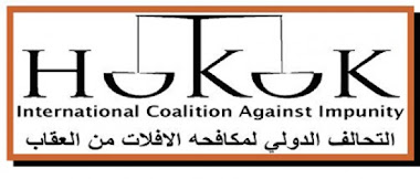 The International Coalition against Impunity (HOKOK)