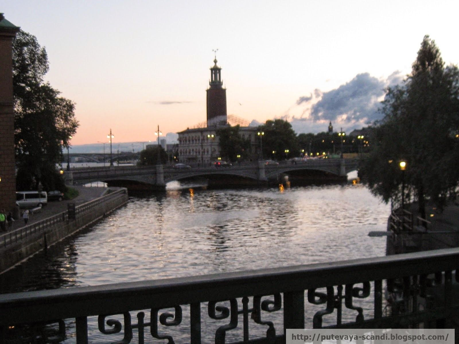 evening Stockholm