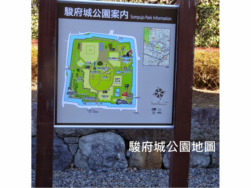 公園 駿府 城