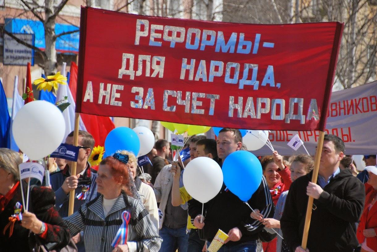 ЛМЗ, демонстрация