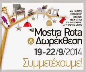 MostraRota Δωρέκθεση 2014