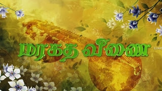 Maragathaveenai sun Tv Serial