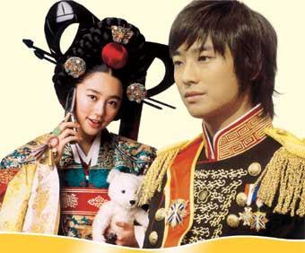 Phim Hoàng Cung - Được Làm Hoàng Hậu - Goong