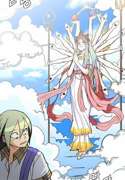The Language of God Manga