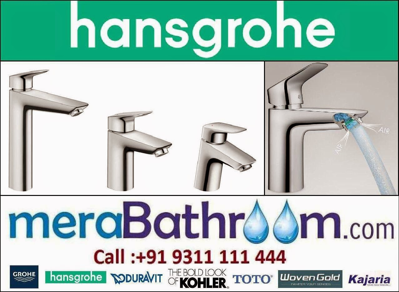 Air mixing technology of hansgrohe logis grohe bath fitting for Grohe o hansgrohe diferencias