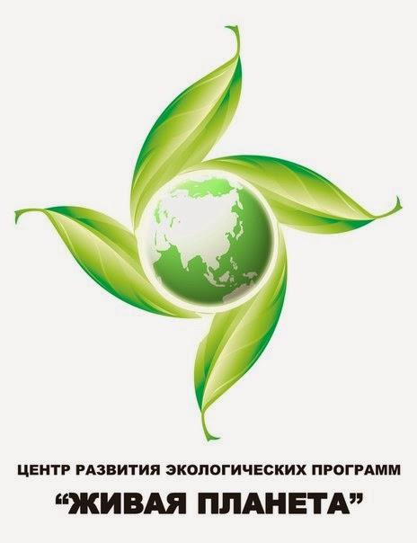"""""""Живая планета"""" движение школьных лесничеств"""
