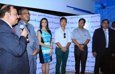 SBI unveils its digital banking initiative sbiINTOUCH in #Kolkata