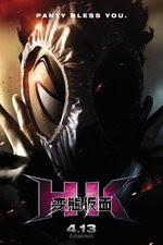 HK Hentai Kamen (2013) Subtitle Indonesia_blog bayu vai