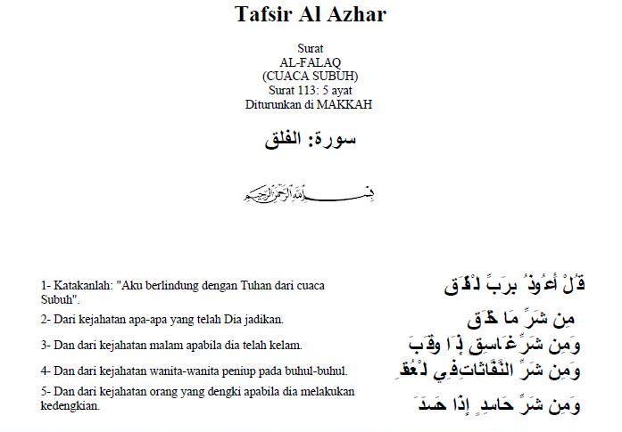 Kajian Lintas Agama Tafsir Al Azhar Qs Al Falaq 1 5