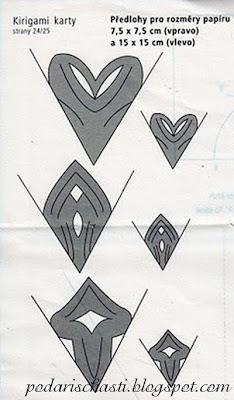 снежинки киригами выкройка