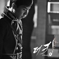 25 Soundtrack Lagu Drama Korea The King 2 Hearts