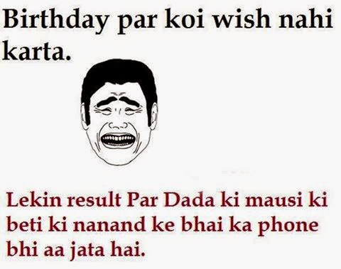 Birthday Par Koi Wish Karey Na Karey Cool Jokes For U