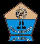 Logo Saka Kencana