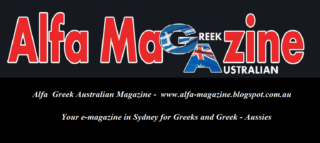 ALFA GREEK AUSTRALIAN MAGAZINE