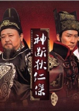 Thần Thám Địch Nhân Kiệt - Amazing Detective Di Ren Jie (2010) - Uslt - (44/44)