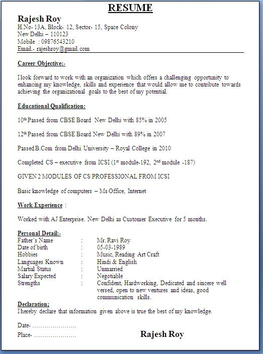 Corporate Cv Format Pdf Company+Secretary+Fresher+Resume+Format
