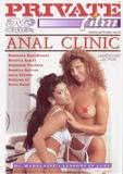 Private Film - Anal Clinic (1993)