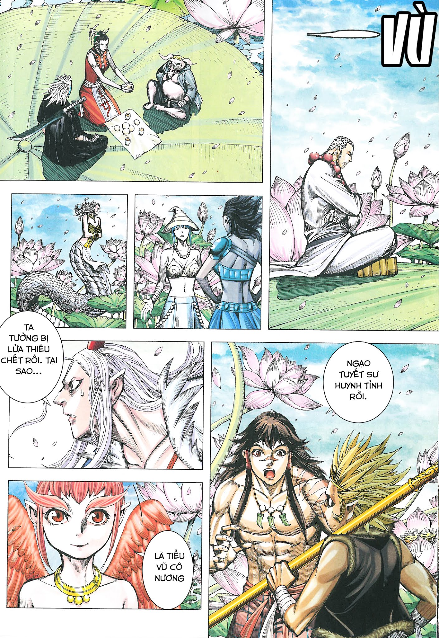 Tây Du chap 181 - Trang 16