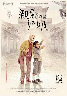Watch To My Dear Granny (Qin ai de nai nai) (2012) movie free online